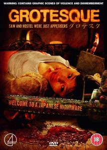 grotesque-movie-poster-2009-1020506121